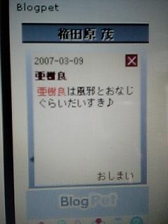 07-03-09_14-24.jpg