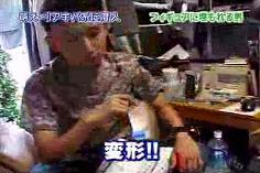 akibafi2.jpg