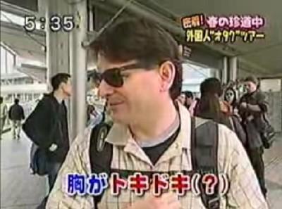 otakuusa.jpg