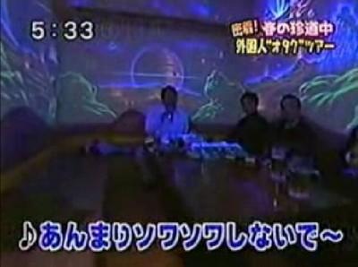 otakuusa2.jpg