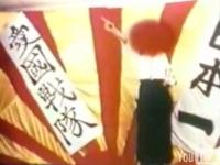 自主制作映画『愛國戦隊大日本』