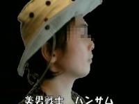 ガンダム的ナルシスト『美男戦士ハンサム』