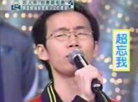 台湾アニメ熱唱