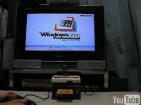 ディスクシステムにWindowsをインストール?