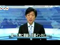 TBS街頭インタビューの怪