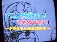 アニメ制作現場