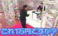 江川達也の一万円分