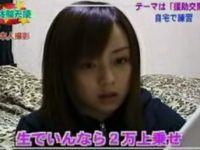 夏川純がドラマのエロ台詞を家で練習