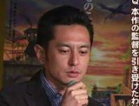 ゲド戦記インタビュー