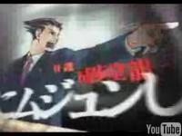 『逆転裁判』ヤングマガジン本誌で連載スタート!!