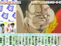 北斗の拳第一話で記憶力チェック!