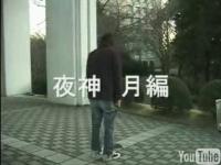 デスノートキャラクター紹介ムービー
