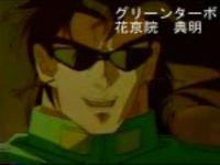 高速戦隊JOJOレンジャー