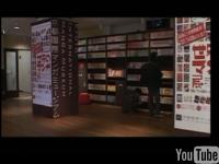 京都国際マンガミュージアムについての紹介
