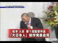 松本人志が映画監督デビュー記者会見