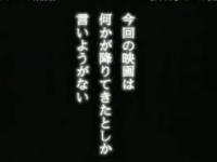松本人志全てを語る