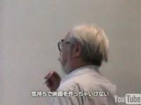 宮崎駿が息子の監督作品『ゲド戦記』を初めて見た時の様子