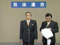 ドクター中松の政見放送
