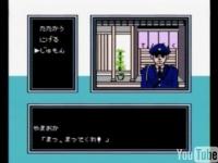 ファミコン版『美味しんぼ』紹介映像