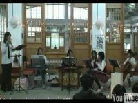 中国楽器でハレ晴レユカイ