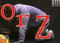 『orz』の進化