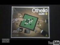 日本発祥盤遊戯『オセロ』作った男