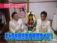 不思議の国から来たアキバ系アイドル桜川ひめこの自宅を訪問
