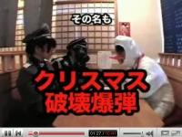 続・クリスマス戦隊『サンタマン2006』