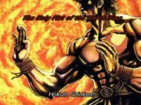 蒼天の拳サウンドコミック