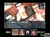 史上最高のゲーム紹介映像