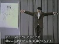 手塚先生が僕達に遺した最後のメッセージ