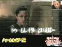 トゥームレイダーといえば日本のゲーム