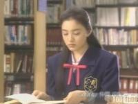 ギャルゲーのCMに出演していた『仲間由紀恵』