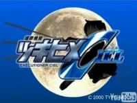 月姫+ガンダム種MAD