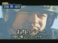 仮面ライダー1号とV3の共演