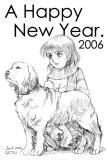 2006年賀絵(モノクロ)