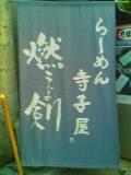 20051021061921.jpg
