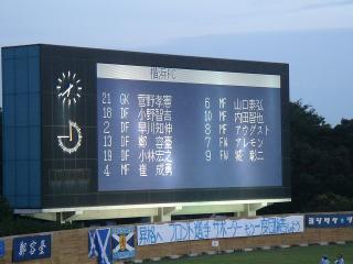 横浜FCスタメン