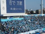 試合前、横浜FC側ゴール裏