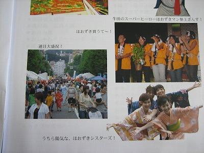 IMG_1205.jpg