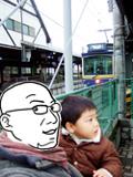 僕と息子と江ノ電