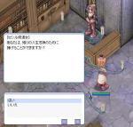 20070313145330.jpg