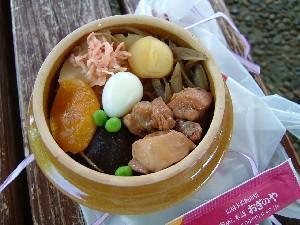 karuizawa2005_0601(015)-sJPG.jpg