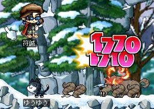 hunt_hekuta.jpg