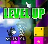 levelup44.jpg