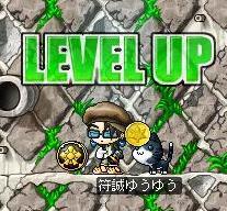 levelup48.jpg