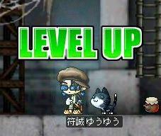 levelup53.jpg