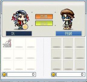 present_shuriken.jpg