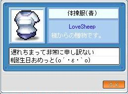 taisougi.jpg