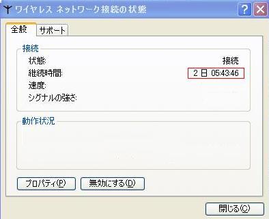 yabasu.jpg